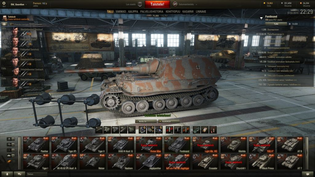 World of tanks арта mods